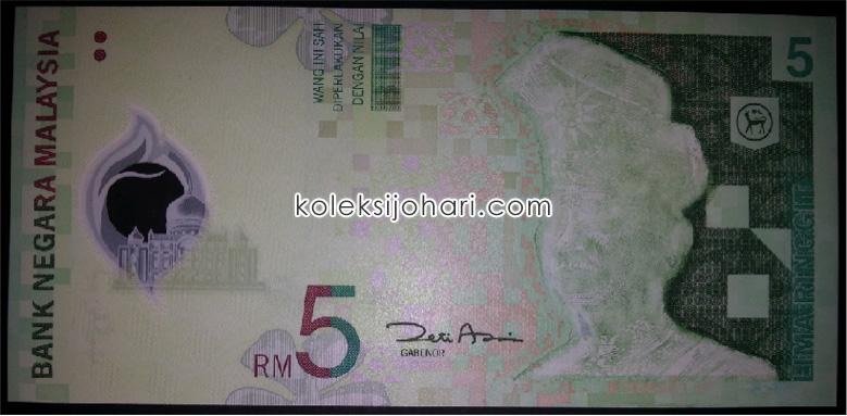 Wang Kertas RM 5 Error Printing - Depan