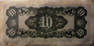 duit-jepun-10-sen-2
