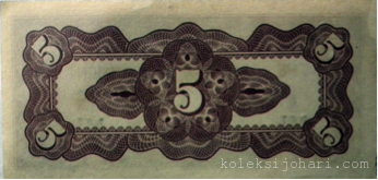 duit-jepun-5-sen-2