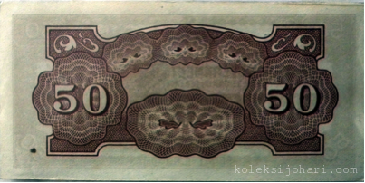 duit-jepun-50-sen-2