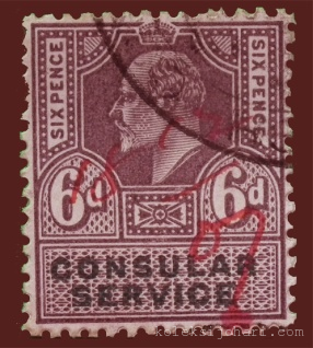 GB United Kingdom 1907 Six Pence Consular Service Stamps