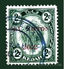 Setem 2 Sen (Zaman Jepun) Negeri Kedah 1912 – 1936