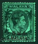 Setem Straits Settlements British Military Administration (BMA) 50 Sen Tahun 1945