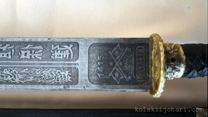 pedang-tali-pinggang-2